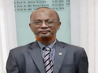 Prof. Dr. Md. Ismail Patwary