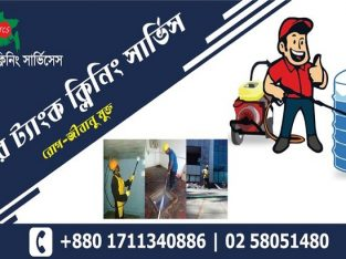 Talukder Cleaning Services